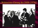 weltmeister ehrung des dhb 1978