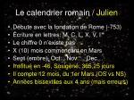 le calendrier romain julien