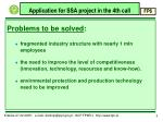 application for ssa project in the 4th call1