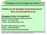 participation in the technology forest platform