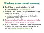windows access control summary