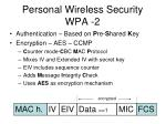 personal wireless security wpa 2