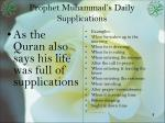 prophet muhammad s daily supplications