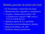 medidas generales de protecci n renal
