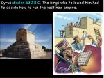 persian rule and religion