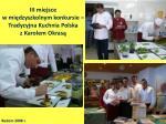 iii miejsce w mi dzyszkolnym konkursie tradycyjna kuchnia polska z karolem okras