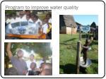 program to improve water quality