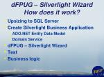 dfpug silverlight wizard how does it work