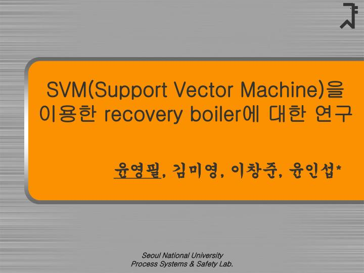 svm support vector machine recovery boiler n.
