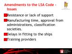 amendments to the lsa code issues