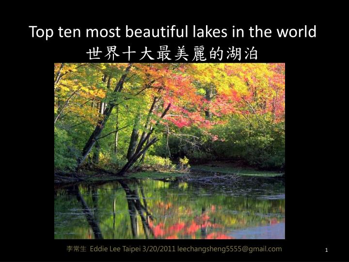 top ten most beautiful lakes in the world n.