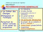 initiation aux sciences de l ing nieur mini projet recommandations generales1