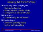 sampling call path profilers
