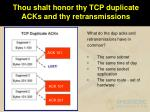 thou shalt honor thy tcp duplicate acks and thy retransmissions