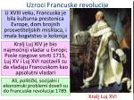 uzroci francuske revolucije