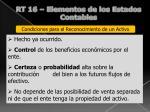 rt 16 elementos de los estados contables