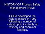 history of process safety management psm