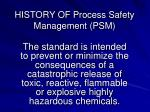 history of process safety management psm1