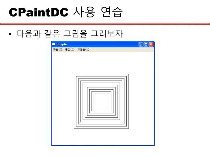 CPaintDC
