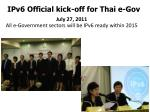 ipv6 official kick off for thai e gov