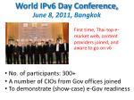 world ipv6 day conference june 8 2011 bangkok
