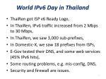 world ipv6 day in thailand