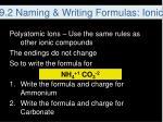 9 2 naming writing formulas ionic7