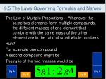 9 5 the laws governing formulas and names2