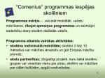 comenius programmas iesp jas skol niem