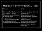 manual del perfecto idiota y la rc