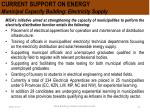 current support on energy municipal capacity building electricity supply