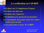 la certification en cap bep