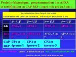 projet p dagogique programmation des apsa et certification en cap bep esprit voie pro en 3 ans