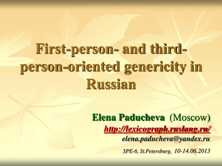 first person and third person oriented genericity in russian n.