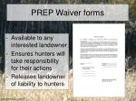 prep waiver forms