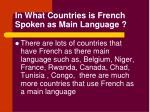 in what countries is french spoken as main language