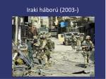 iraki h bor 2003