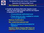 non signature scan items column 15