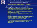 ps form 4239 dps letters column 3