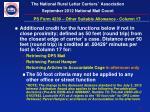 ps form 4239 other suitable allowance column 174