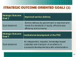 strategic outcome oriented goals 2