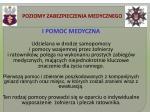 poziomy zabezpieczenia medycznego6