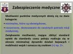 zabezpieczenie medyczne3