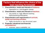 factors that influence the choice of the team teaching form model