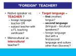 foreign teacher