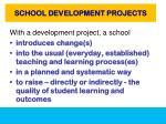 school development projects