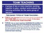 team teaching1