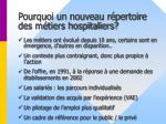 pourquoi un nouveau r pertoire des m tiers hospitaliers