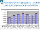 administracja i bezpiecze stwo wydatki maj tkowe i bie ce w latach 2006 2012