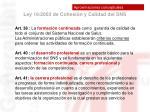 ley 16 2003 de cohesi n y calidad del sns1